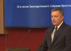 Завершилась тридцать третья сессия областного парламента