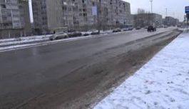 То ли весна раньше пришла, то ли улицы снова обильно посыпают песко-соляной смесью
