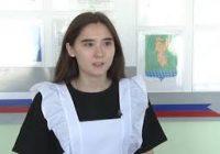 Сороковой день рождения отметила ангарская школа №30