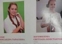 Ангарская молодежь не перестает удивлять своими талантами