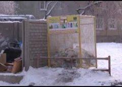 Тариф за вывоз мусора в Прибайкалье с 1 июля станет меньше