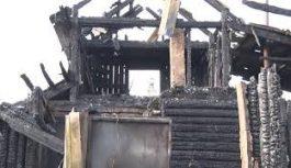 Жилой дом уничтожен в результате пожара в садоводстве «Родник»