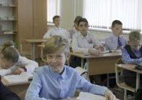 Изучить механизм инфраструктурных облигаций для строительства новых школ предложил председатель Законодательного Собрания Прибайкалья Александр Ведерников на заседании Общественного Совета при областном парламенте