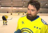 Подведены итоги традиционного областного турнира по хоккею с шайбой среди любительских команд