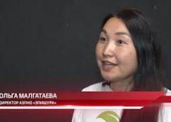 Интерактивный экологический центр в Ангарске начала свою работу