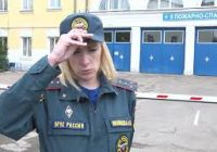 Не менее десятка так называемых ложных вызовов еженедельно поступает на пульт пожарной охраны Ангарска